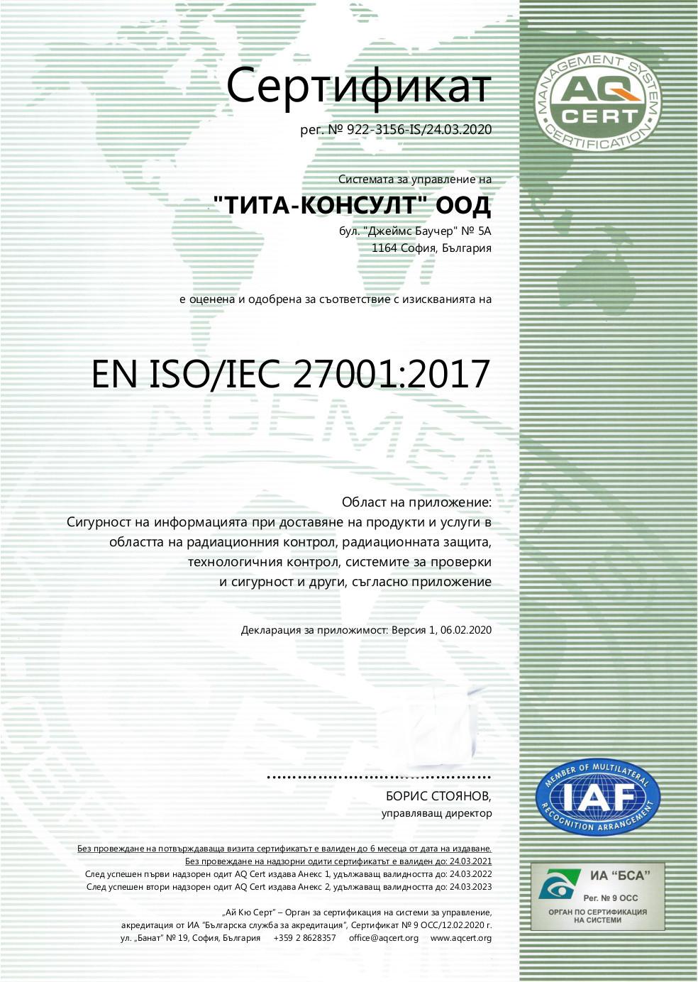 http://www.thetaconsult.com/wp-content/uploads/2020/06/Certificate-ISO27001.jpg
