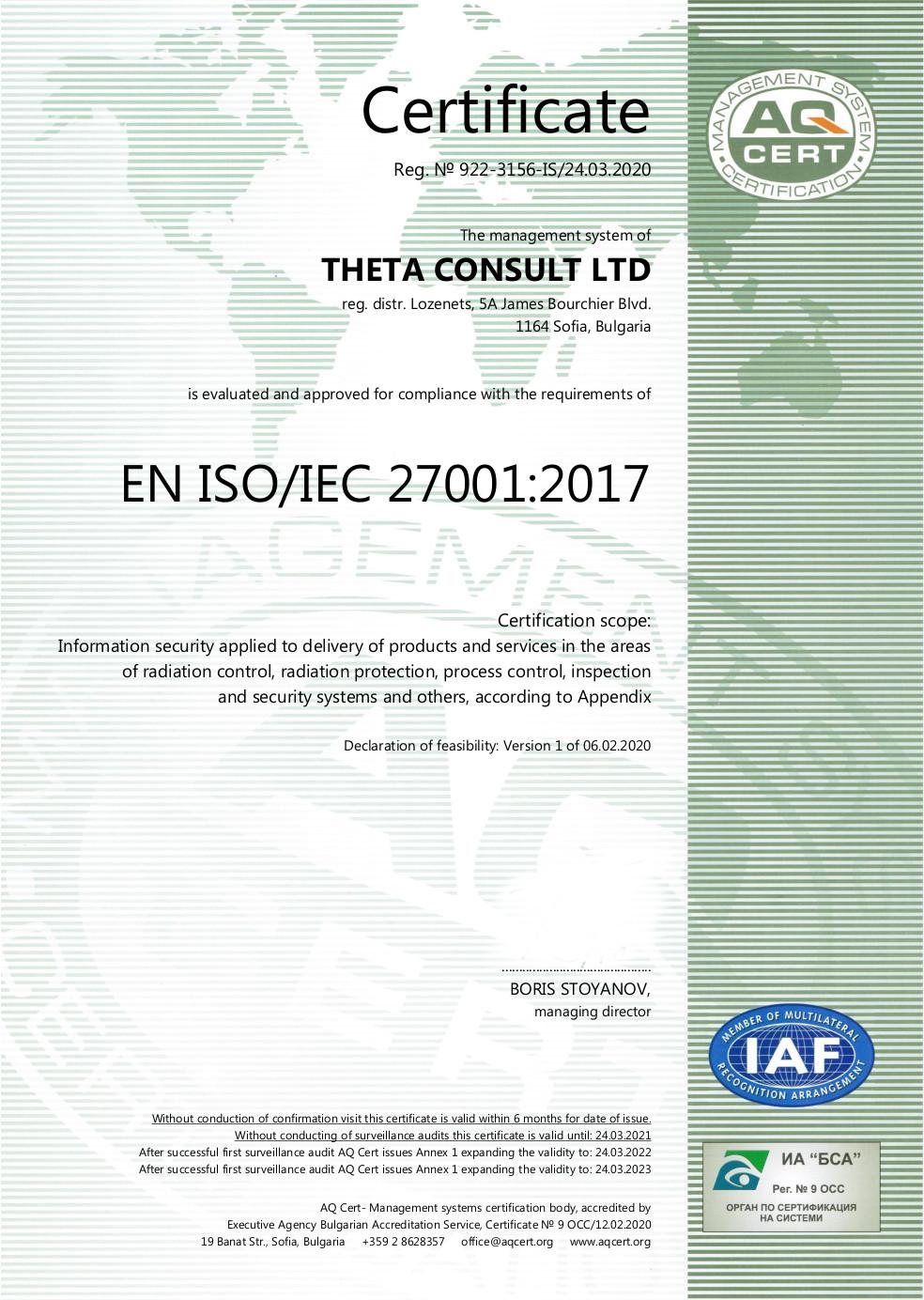 http://www.thetaconsult.com/wp-content/uploads/2021/01/Certificate-3156-TITA_KONSULT_OOD-EN.jpg